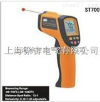 ST700红外测温仪