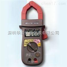 PC6009交直流电力钳表