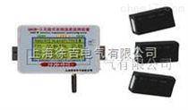 GRCW-II 有源无线温度监测系统