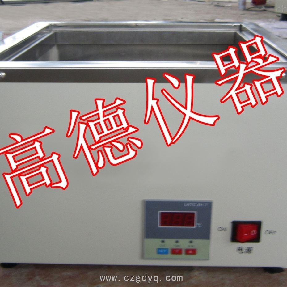 大容量恒温油浴锅