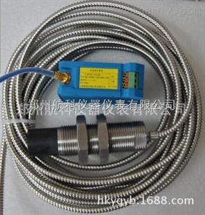 dwqzdwqz电涡流位移传感器