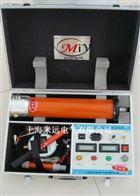 ZGF-120KV/5mA直流高压发生器