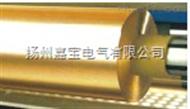 JB电解铜箔