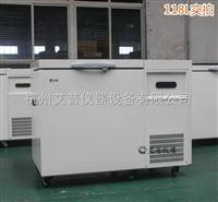 AP-135-118LA-135℃臥式超低溫冰箱118L