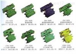 JDC滑触线集电器供应