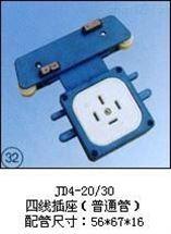 JD4-20/30四线插座(普通管))集电器厂家推荐