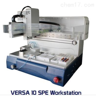 欧罗拉VERSA 10 SPE Workstation 固相萃取仪