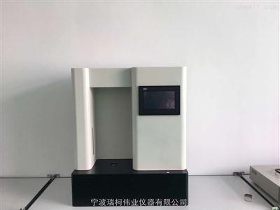 FT-6200瑞柯干法激光粒度分析儀FT-6200粉體粉末流動性測試儀
