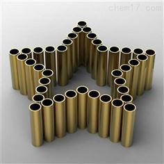 锦州冷凝器用黄铜管,换热器用H68黄铜管价格