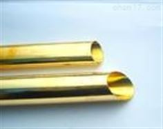 温州冷凝器用黄铜管,换热器用H68黄铜管价格