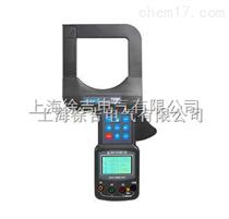 ETCR7000B大口径钳形电流表