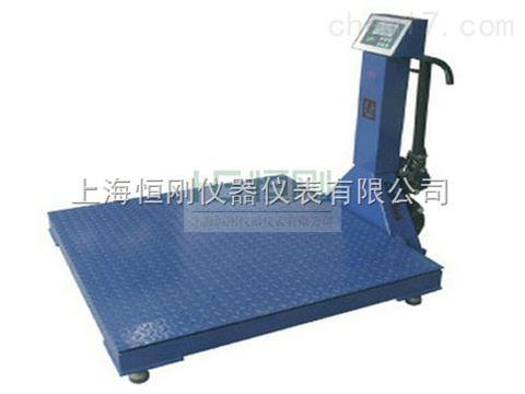 5000公斤移动式电子地磅秤