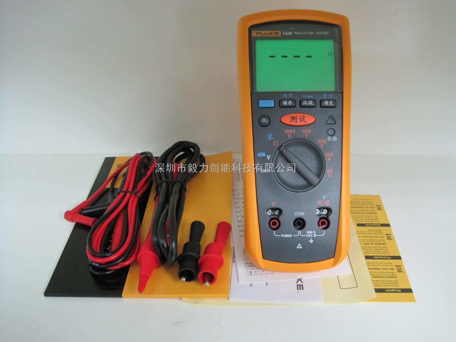 摇表测变压器绝缘电阻接线图