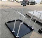 医用轮椅电子秤