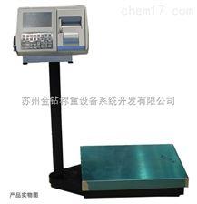 聯網計重計數臺秤/可遠程打印稱重軟件