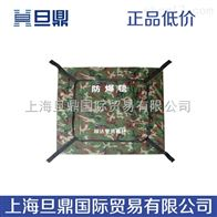 SDFBT-1防爆毯,工业设备,防爆毯|防爆罐,防爆毯生产厂家