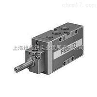 MPPE-3-1/8-6-420-B德国费斯托电磁阀/FESTO压力比列阀