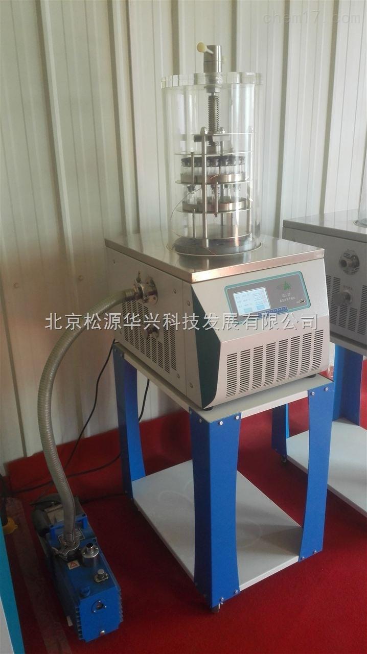 LGJ-10小型冻干机