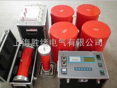 NRXZ-200/200电缆交流耐压试验装置