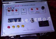 MYLDB-IV漏电保护器测试仪