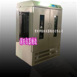 TS-211HSGZ恒溫恒濕光照振蕩培養箱