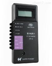 UV-B紫外輻照計