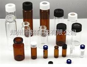 各种规格焦作各种大小顶空瓶、样品瓶、取样瓶/色谱顶空瓶、取样瓶