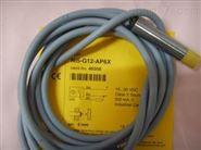 PS001V-504-LI2UPN8X-H1141现货压力开关