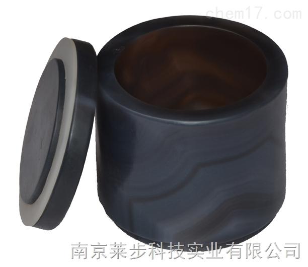 玛瑙球磨罐 南京莱步科技