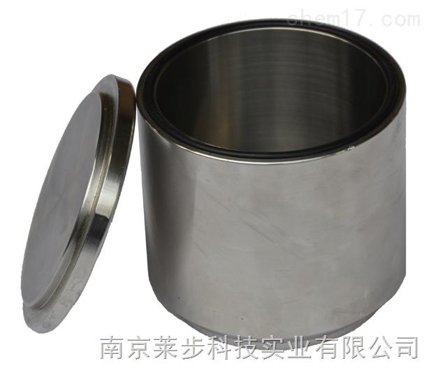不锈钢球磨罐 南京莱步科技
