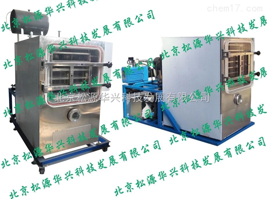 GZL-2真空冷冻干燥机/冻干机松源华兴/冻干机定做/冷冻干燥机定做/保健品冷冻干燥