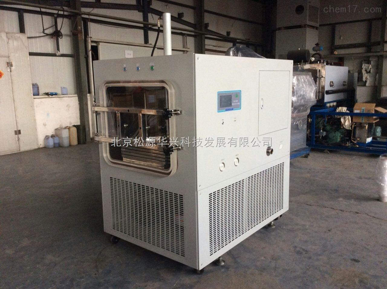LGJ-100F醫用冷凍干燥機