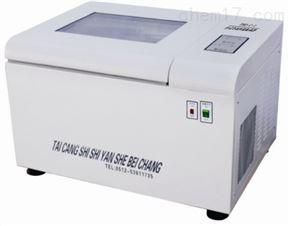 台式冷冻振荡器
