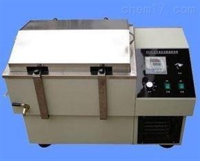HZQ-GW水浴制冷恒温振荡器