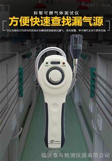 供应西安标智GM8805有毒气体检测仪高精度一氧化碳检测仪CO气体测试仪