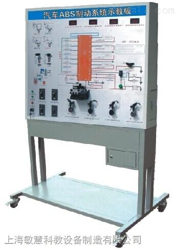 大型彩色喷绘电路原理图,控制面板,可移动台架,使用说明书及实训指导