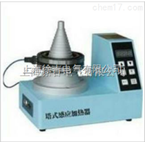 SM28-2.0型塔式感应加热器上海徐吉