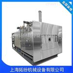 TF-SFD-冷冻真空干燥机
