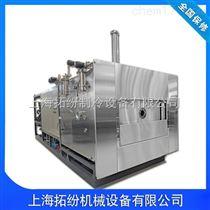 TF-SFD-500冷冻真空干燥机冻干制剂设备