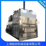 TF-SFD-水果真空冷冻干燥机