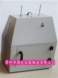 WS70-1紅外線快速干燥箱