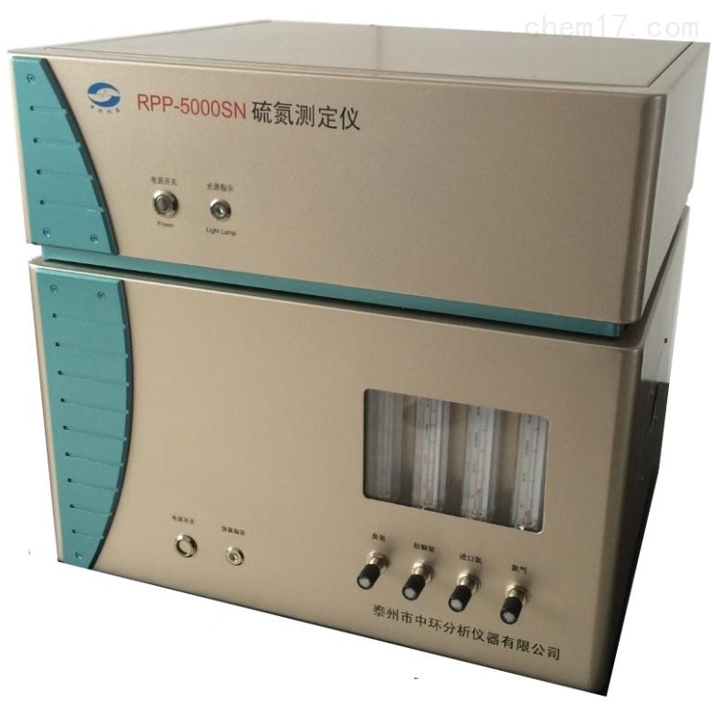 硫氮测定仪厂家直销