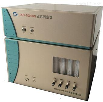 RPP-5000SN硫氮测定仪生产价格
