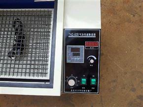 CHA-SA数显恒温气浴振荡器