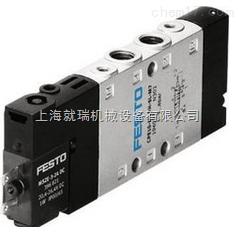 德国FESTO电磁阀,CPE10-M1H-3GLS-QS-6