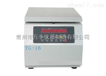 直销TGL-16大型台式高速离心机