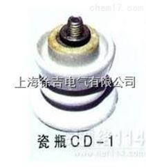 CD-1瓷瓶厂家