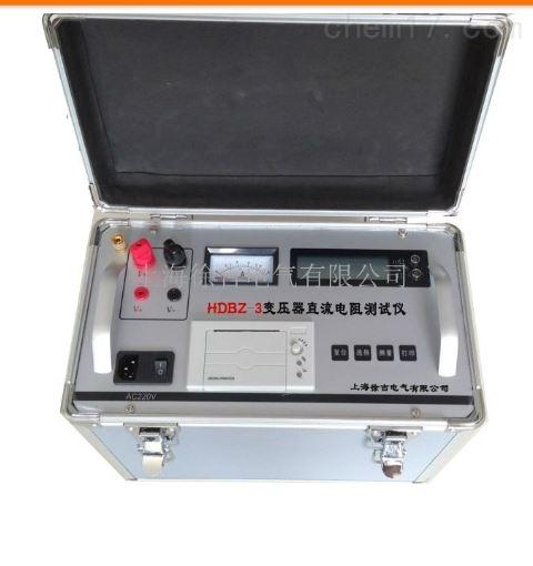 hdbz-3变压器直流电阻测试仪厂家