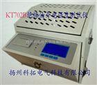 KT702B绝缘油介电强度测试仪