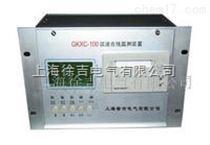 GKXC-100型谐波在线监测装置